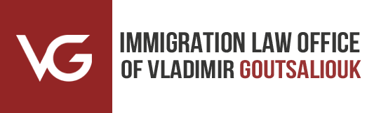 Immigration Lawyer Las Vegas Logo
